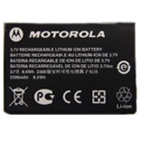 SL1600 Li-Ion 2300mAH Battery IP54